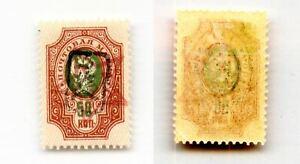 Transcaucasian 1923 SC 10 mint. g2353