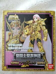 Bandai Saint Seiya 414726 Figurine 17 cm Articulée en Tissu Doré Aries Mu