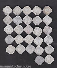 27 pcs YEAR SET - 1967 1968 1970 1971 1972 1973 1974 1975 - 5 Paise india