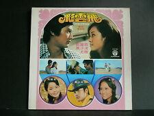 【 kckit 】TERESA TENG LP 鄧麗君 彩雲飛 黑膠唱片 LP442 025