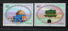 Briefmarken stamps timbres China 2003-6 Bell Tower + Mosque Joint Issue