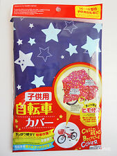1x Daiso CHILDREN'S BICYCLE COVER Protects from Rain Dust, Wont Hard in Winter