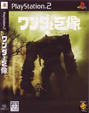 SHADOW OF THE COLOSSUS WANDER TO KYOZOU GIOCO USATO COME NUOVO  PS2 EDIZIONE JAP