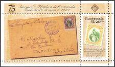 Guatemala 2007 Stamp-on-Stamp/Birds/Postal History/Philately 1v m/s (n43876)