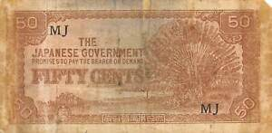 Malaya  50  Cents  ND. 1942  Block MJ WWII Issue  Circulated Banknote AAB