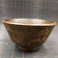 Chinese Antique Brass Carving Decoration Five Emperor Bowl Qing Dynasty