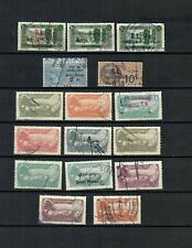 LEBANON LIBAN FRENCH COLONIES POSTAL USED FISCAL REVENUES STAMP LOT (LEB 112)
