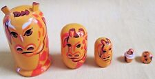 Giraffe Russian Nesting Doll/Micro size/5-pieces Set/Free Shipping In Usa