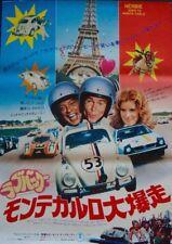 HERBIE GOES TO MONTE CARLO Japanese B2 movie poster 1977 LOVE BUG DISNEY NM