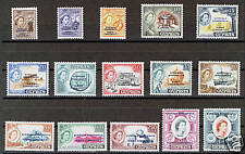 CYPRUS 1960 DEFINITIVES SG188/202 MNH