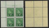Scott O12, 1c KGVI Postage Issue O.H.M.S. overprint, Upper Left Plate #1, VF-NH
