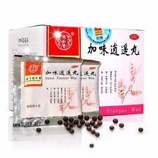 5 Boxes Tong Ren Tang Xiao Yao Wan Happy Pill Anti Stress Anxiety Depression New