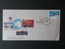 India Antarctic Cover FDC of First Antarctic Exped, 8 X 4 3/4, creased, 9-1-83