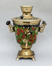 "Fine Vintage Russian Electric Brass Samovar Polychrome Enamel Decorations H 14"""