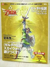 LEGEND OF ZELDA Skyward Sword Fanbook Guide w/Poster Sticker CD Book Wii *