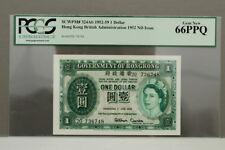 1956 Hong Kong $1 G14 PCGS-66PPQ Pick#324Ab
