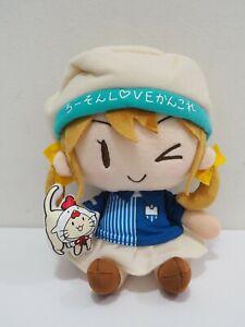 "Kantai Collection X Lawson Error Musume Plush 6"" Stuffed Toy Doll japan"