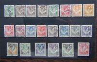 Northern Rhodesia 1938 - 1952 set to 20s VFU SG25 - SG45