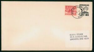 Mayfairstamps Canada 1974 Foam Lake Goose in Water Christmas Cover wwp_63959