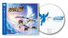 USED 3DS Shin Hikari Shinwa Palutena no Kagami Soundtrack CD Kid Icarus Uprising