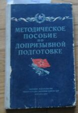 Book Manual Russian Kid Youth School Sniper Device Grenade Shooter training pred