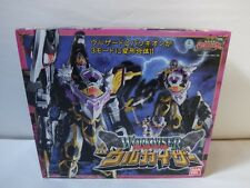 Power Rangers MYSTIC FORCE DX WOLF KING MEGAZORD Magiranger Rare!