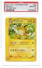 2001 Web 1st EDITION 36 Raichu PSA 10 Pokemon Japanese LOW POP