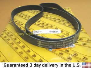 JCB BACKHOE - GENUINE JCB BELT FRONT (PART NO. 320/08547)