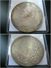 1914Chinese Silver Dollar Yuan Shih Kai XF COIN TONED((COIN HAS SOME SCRATCH))