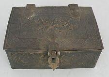 Egyptian, Islamic, Arabic Antique Sterling Silver Ornate hinged Box, handmade