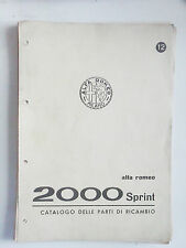 Alfa Romeo 2000 sprint parts catalog