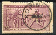 Greece 1906 Olympic Games 20 Lepta W Postmark Type Vi korynthos