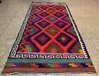 Hand Knotted Vintage Afghan Maimana Surpuri Kilim Gilam Wool Area Runner 9 x 4