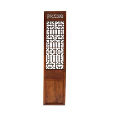 Chinese Brown Geometric Open Pattern Wall Tall Panel Divider cs4523