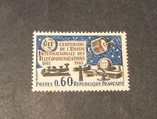 France ITU MNH