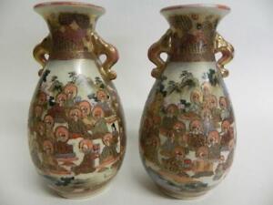 Antique Japanese Meiji Period Miniature Satsuma Vases with Handles.(1W/F) (333)