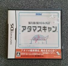 Nounenrei: Nou Stress Kei Atama Scan Japan Import Nintendo DS Used