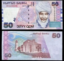 "KYRGYZSTAN 50 Som, 2002, P-20, Serial Number ""3490000"", UNC World Currency"