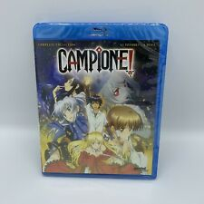 Campione - Complete Collection Blu-Ray Set Sealed Anime OUT OF PRINT ANIME