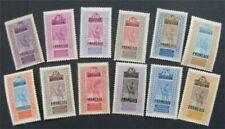 Nystamps französische Sudan Stempel # 36 // 49 mint OG H s17x2386