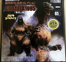 X-Plus Ric Toy Ltd ver. Toho 30cm Series Godzilla 1995 Hong Kong Landing FedEx