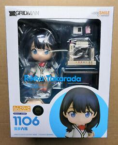 SSSS GRIDMAN Nendoroid RIKKA TAKARADA Action Figure Goodsmile Company BRAND NEW