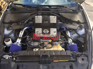 Blue  For 2008-2013 Infiniti G37 3.7L V6 Cold Air Intake System Kit