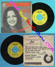 LP 45 7''ANNE MARIE DAVID Tu te reconnaitras Wonderful dream 1973 no cd mc dvd