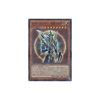 25335 Yugioh 20AP-JP027 Black Luster Soldier Envoy of the Beginning Super-P-Rare