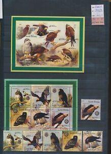 XC89685 Guinea-Bissau 2001 birds animals fine lot MNH cv 45 EUR