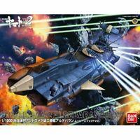 Bandai Space Battleship Yamato 2202 Andromeda Aldebaran Movie Effect Ver. 1/1000
