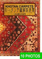 West China Oriental Rugs KHOTAN Turkestan Samarkand Kansu 275 pict Carpets 2008