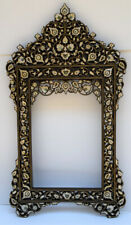 "Large 47"" Moroccan Handcrafted Mother of pearl Inlaid Wood Wall Mirror Frame"