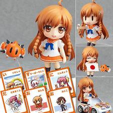Culture Japan Mirai Suenaga Nendoroid figure 271 Good Smile
